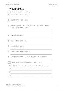 daimeisi3のサムネイル