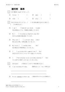 shinkokei1のサムネイル