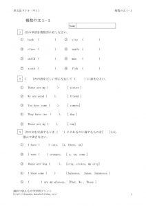 fukusu1_1のサムネイル
