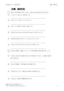 hikaku3のサムネイル