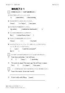 kanryo2_1のサムネイル